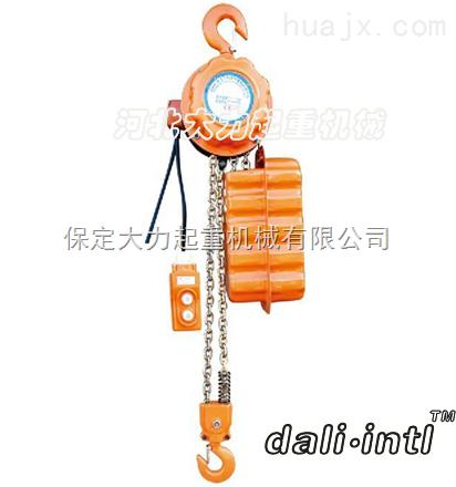 hh型环链电动葫芦大力进口链条葫芦