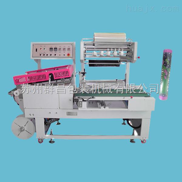 CCP-L502全自动包装封切机