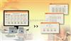 安科瑞 AFPM型消防设备电源监控系统集成