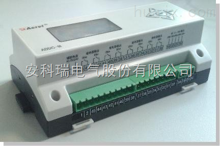 安科瑞 ADDC-M 智能空调节能控制器 主控制器