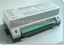 安科瑞 ADDC-E 智能空调节能控制器 扩展模块