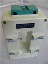 安科瑞 AKH-0.66-100III-600/5 测量用低压电流互感器 竖直母排安装