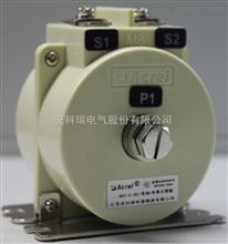 安科瑞 AKH-0.66P-双M8 10P10 直接式保护电流互感器