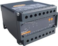 安科瑞 ACTB-3 电流互感器二次过压保护器