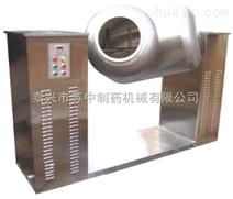 CHV-I型强制式搅拌混合机