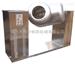 CHVI-300-CHV-I型强制式搅拌混合机