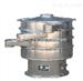 XZS-600-XZS系列振动筛