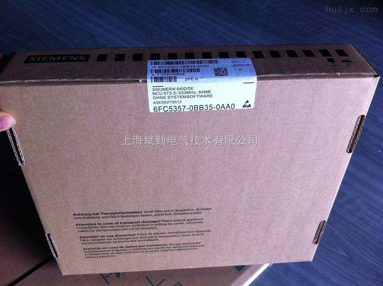 6ra70直流调速器主板:  主板c98043-a7001-l1/l2(6ry1703-0aa00)