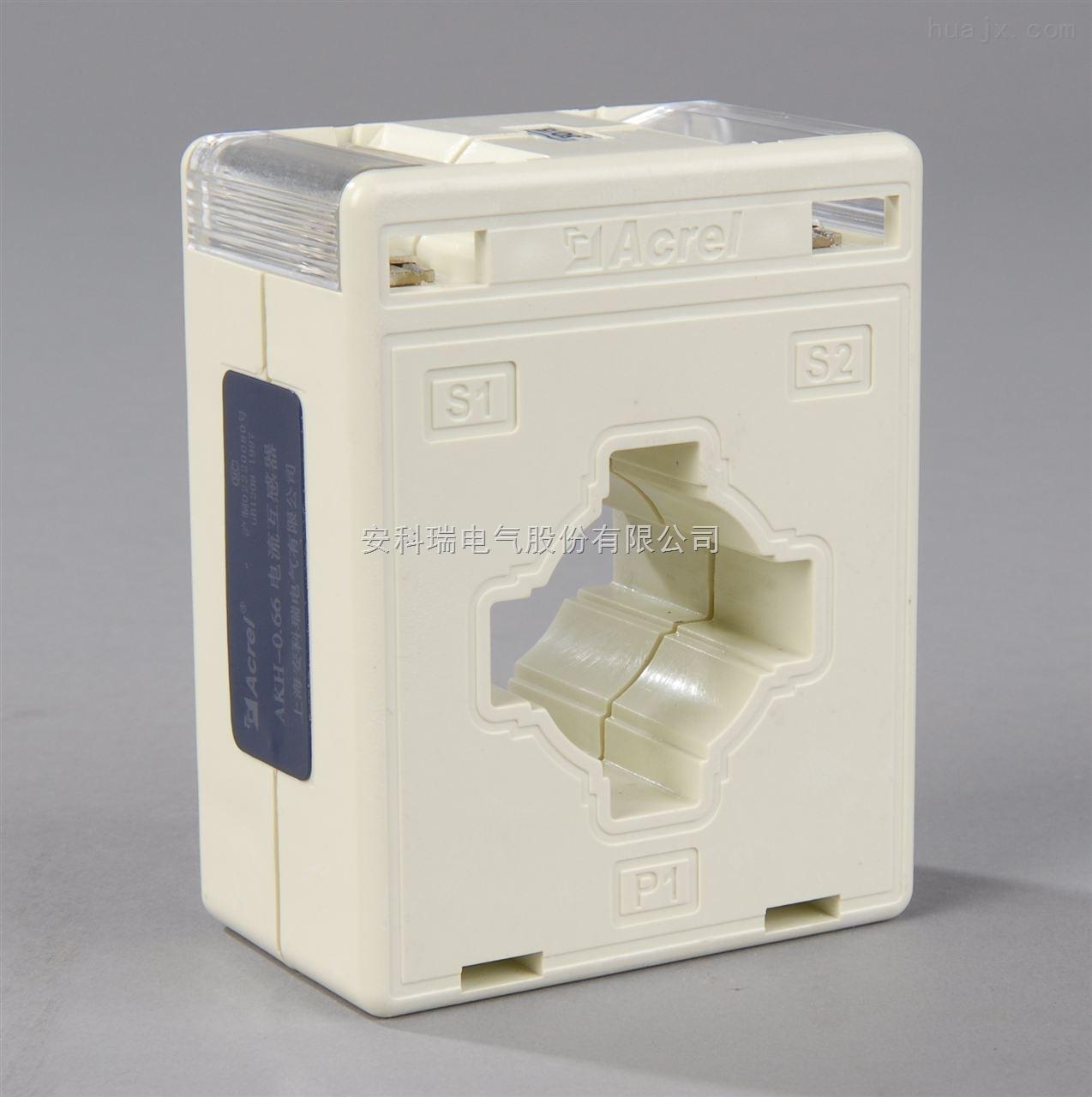 安科瑞直销 0.2S低压计量型电流互感器 AKH-0.66G 80II 750/5
