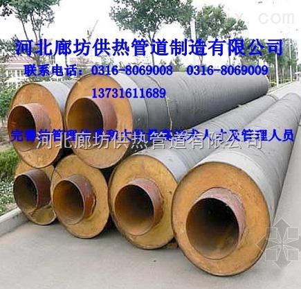 钢套钢保温管 蒸汽预制保温管 钢套钢蒸汽保温管