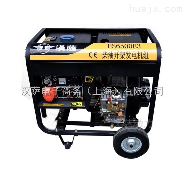 电焊机 hs6500x3沃尔沃柴油发电机组 hs6500x原装本田柴油发电机组 hs
