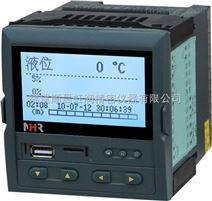 虹润仪表液晶液位<=>容积显示控制仪/记录仪