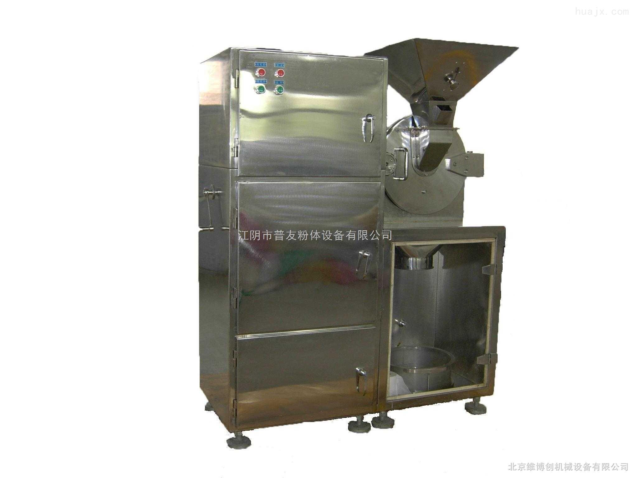 高速万能粉碎机/实验室粉碎机DFY-800A-上海谷宁仪器有限公司