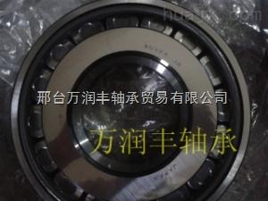 洛阳LYC32024轴承国产七类轴承汽车轴承2007124E轴承高清图片