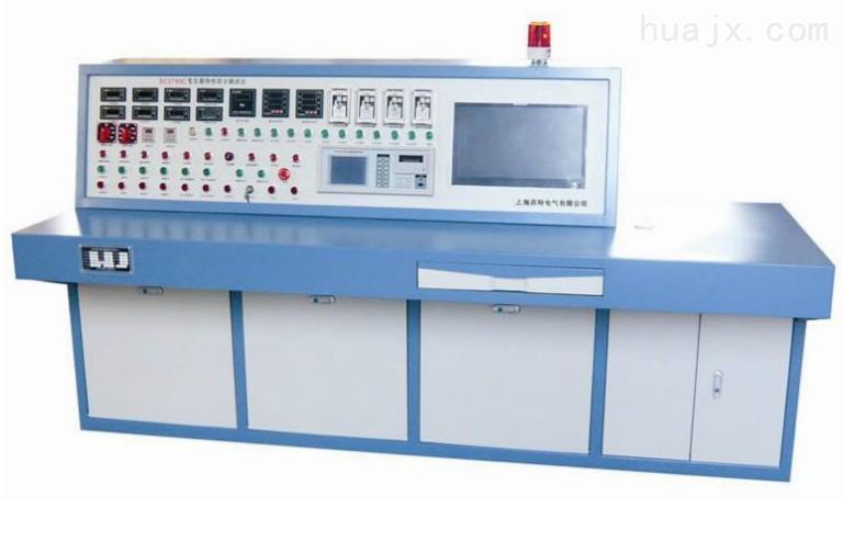 BC-2780变压器试验台