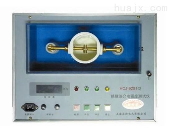 HCJ-9201��浩饔湍�涸���x