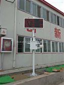山东扬尘监测仪山东在线监控系统器
