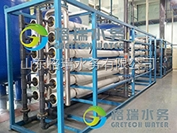 深圳去除氯离子水设备生产销售
