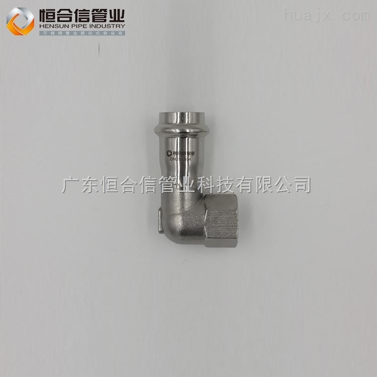 厂家直销不锈钢内牙短弯头 不锈钢管件 双卡压式管件 饮用水管件