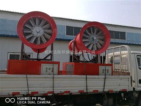 滁州工地抑尘雾炮机 全自动风送式喷雾机