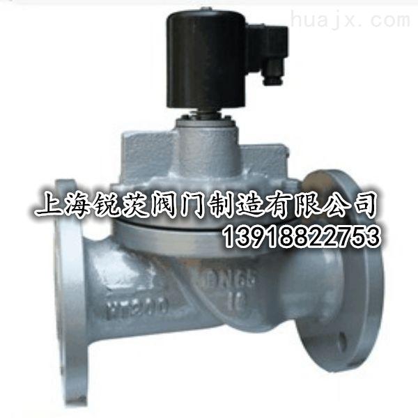 ZCS型水用电磁阀_良精阀门电磁阀