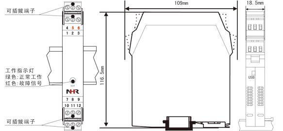 虹润安全栅,电压/电流输入操作端隔离栅NHR-B31将安全区来自DCS或PLC等电气设备的信号经过安全栅(保护)隔离以后再输出线性的直流电压/电流信号,以此来驱动现场的执行机构,该产品需独立供电,输入/输出/电源三隔离。可用在现场的电磁阀、二线制阀门定位器、电气转换器等设备。   单双输入,单双输出。  输出信号模式需指定。  输入信号可选(见选型)。 虹润安全栅,电压/电流输入操作端隔离栅NHR-B31 安全认证