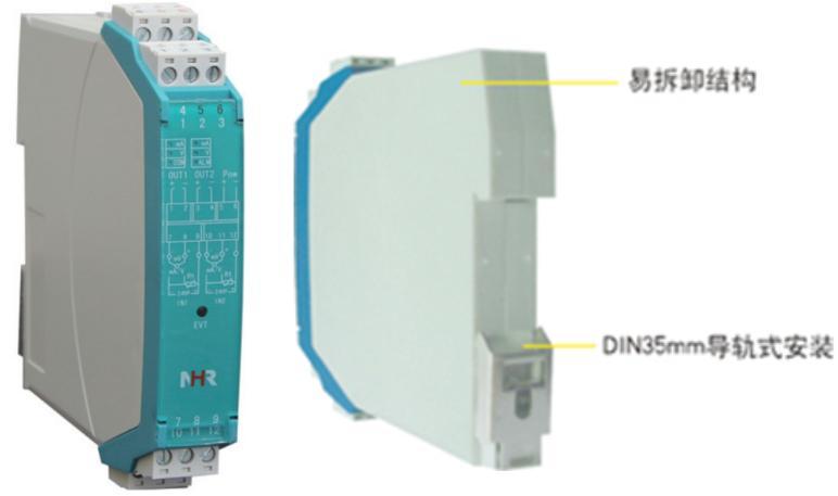 虹润隔离器,智能电压/电流变送器nhr-m31 接线图
