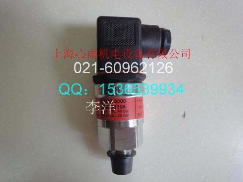 特价销售丹佛斯danfoss压力变送器mbs3050-3611-1gb04图片