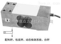 ILEB-150kg 配料秤传感器