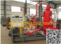 蒸汽冷凝水回收装置如何完美的发挥节能效益