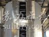 苏力干燥供应碳酸钙专用盘式干燥机