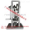 TDP-1小型压片机_单冲压片机_粉末压片机_实验室压片机_压片机(模具)