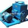 2X-4A2X-30型系列旋片真空泵