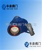温州陶瓷摆动式进料阀
