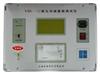 YBL-III避雷器阻性泄漏电流检测仪