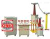 sute高压试验成套设备(串联型)