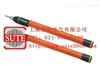 SGY-系列声光交流高压验电器