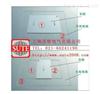 SUTE带电作业用绝缘垫耐压试验电极